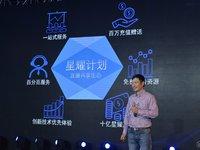 直播火了,网心科技陈磊这样解读新的内容形态给CDN带来的新机会