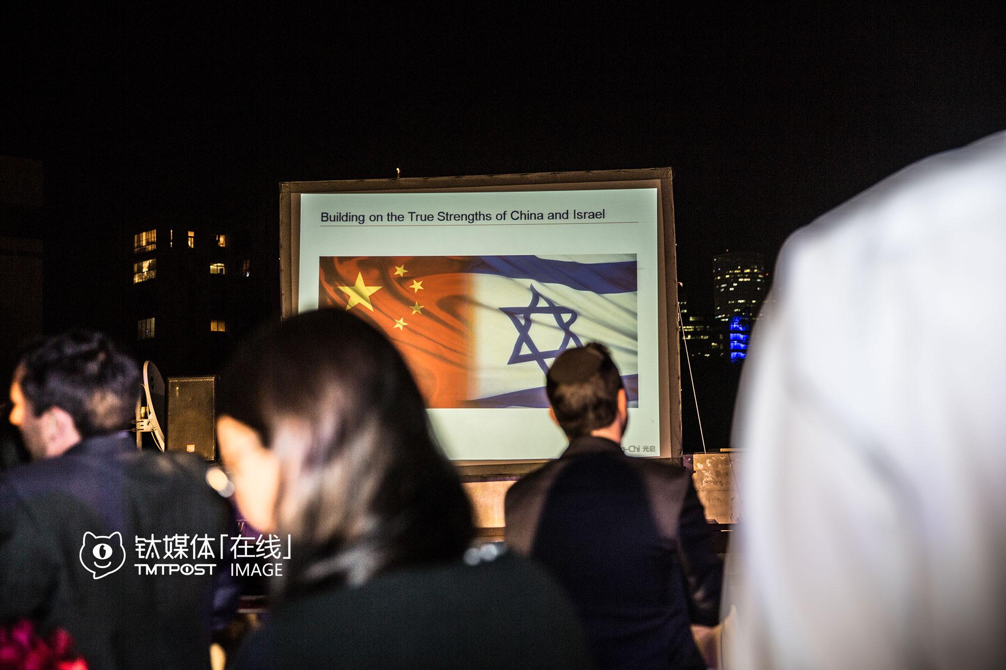 """当地时间5月5日晚间,光启宣布""""光启全球创新共同体孵化器""""(简称GCI)在以色列特拉维夫正式成立,""""总投资3亿美元,首期投入5000万美元,将对以色列乃至全球科技创新项目进行投资。"""""""