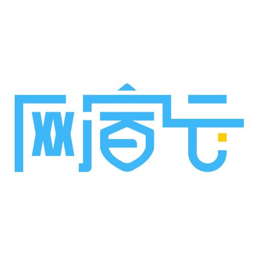 网宿云平台