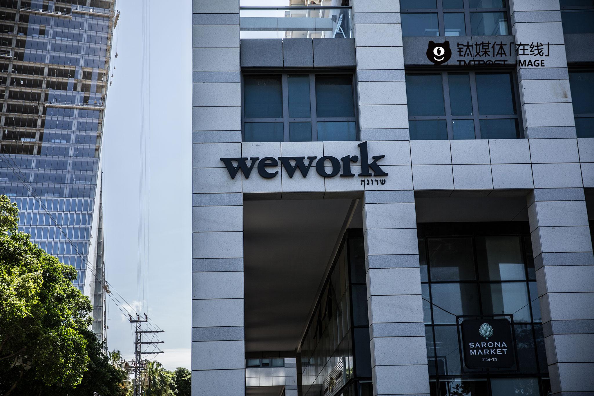 wework位于特拉维夫的一处办公室,这个众创空间在以色列有4个点,一共有1800名创业者、雇员在里面办公。