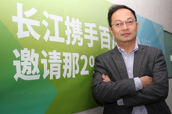 反向O2O、文娱IP、生态化,长江商学院张维宁看好的几个创业趋势-钛媒体官方网站