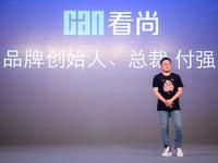 手持互联网电视牌照的国广东方,也打起了智能电视的主意