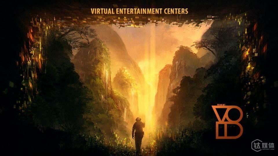 美国一家公司发布的名为 THE VOID 的大型VR体验项目
