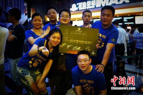 来自中新网的图片:《魔兽》观众在影院聚会