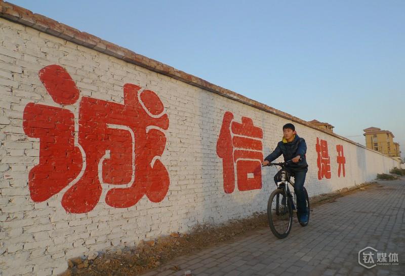 题图由视觉中国授权钛媒体使用