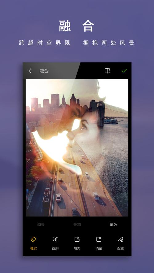 instagram透明边框