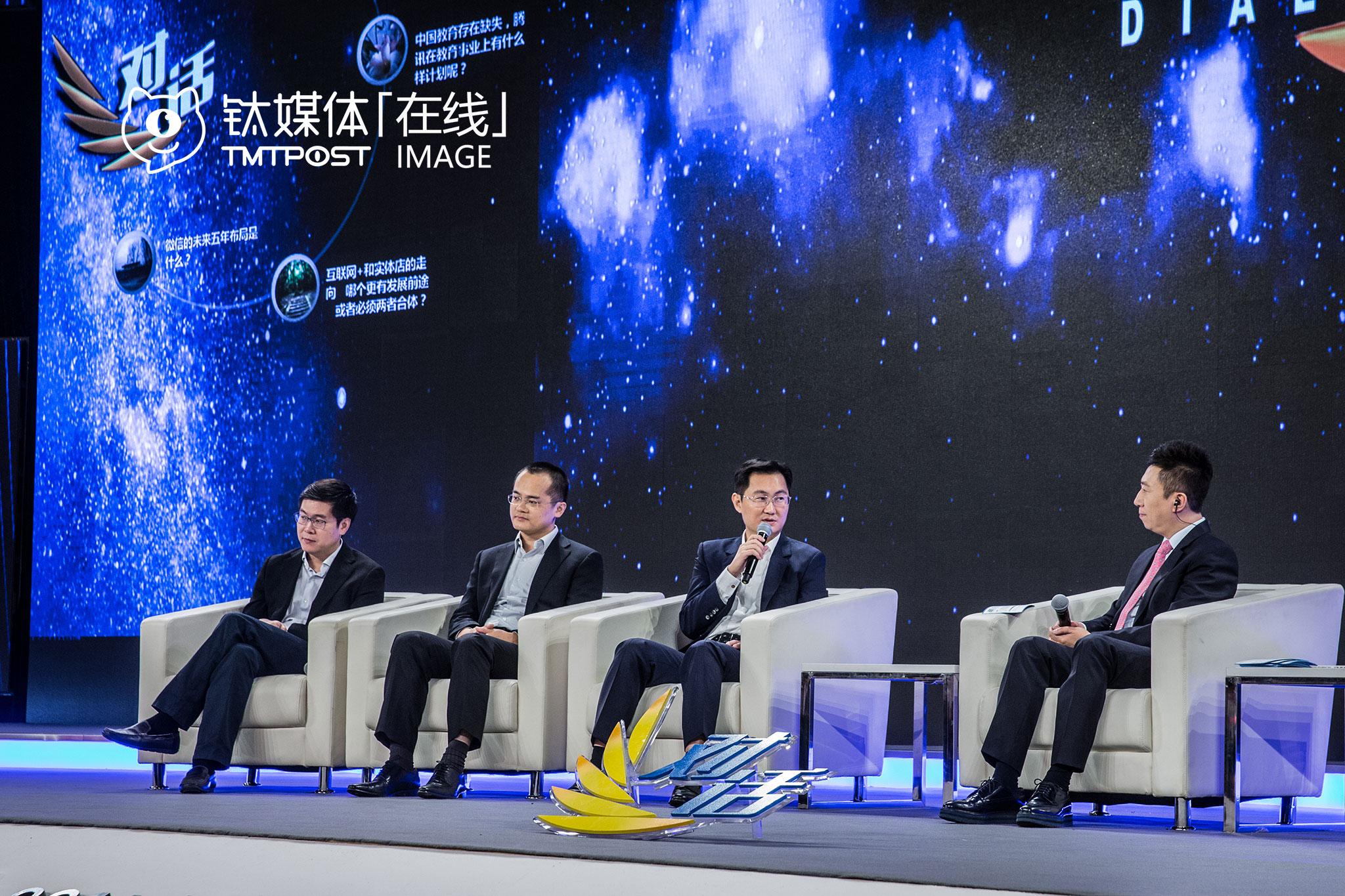 """北京,一场有马化腾、王兴、姚劲波等""""大咖""""出席的互联网峰会,央视在会议现场录制《对话》栏目。在这样的场合,""""大咖""""说了什么,往往都能引起一片热议。"""