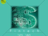 刘湘明:传统企业成功转型是个小概率事件