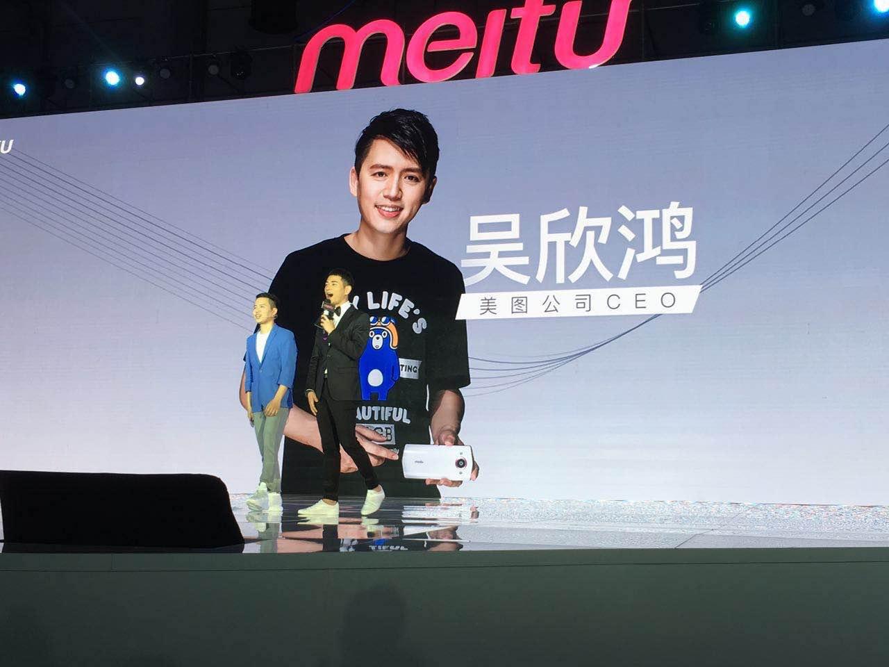 """美图手机发布会现场,""""逆生长""""中的吴欣鸿。在美图的宣传海报中,吴欣鸿穿着机车熊T恤,以一种清瘦的暖男形象出现在大众面前。"""