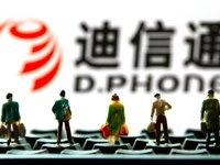 形势所迫下,手机渠道商竟也做起了自有手机品牌