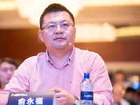 """俞永福:所有产业前面加""""互联网""""三个字,市值就高了十倍"""