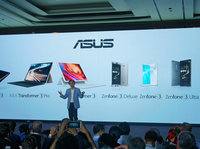【直击台北电脑展】对标苹果三星,华硕一下子发布了8款新产品,想借此逆袭?