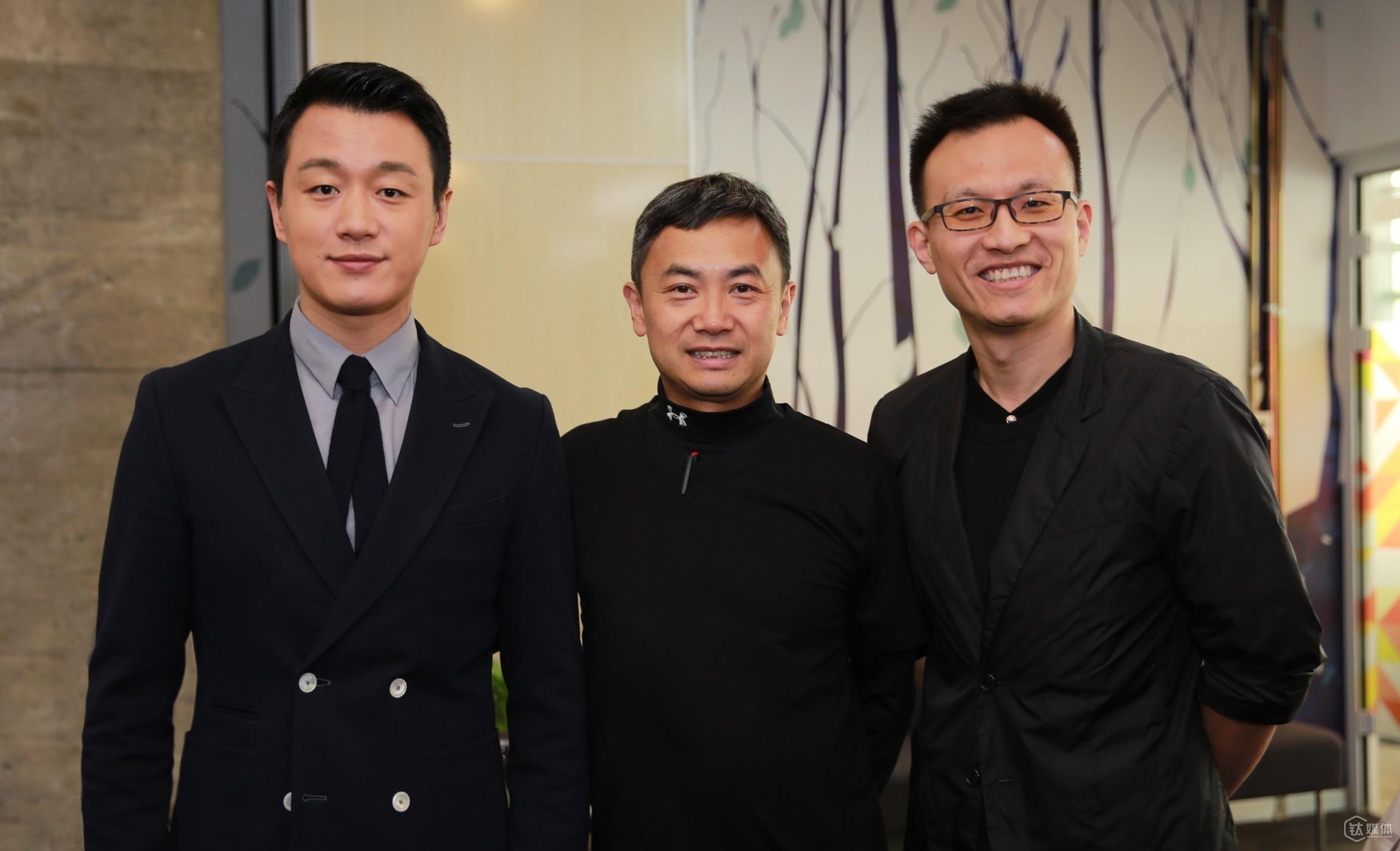 左起:佟大为、毛大庆()、高超(优客工厂)
