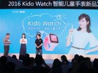 """贴了生态标签乐视智能手表,想打造儿童版的""""知乎"""""""