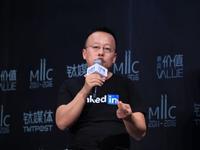 """领英沈博阳:外来产品水土不服,是因为中国人做产品太依靠""""运营"""""""