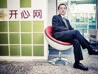 程炳皓自述八年开心梦,认为自己至少摸到过中国互联网巅峰