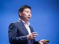 余承东:华为手机上半年的市场份额,在中国仍位居第一
