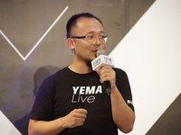 创办了张北音乐节的李宏杰说,音乐节也需要时间熬成IP