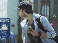 火爆全球的Pokemon GO,股价却崩盘了|7月25日坏消息榜
