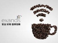 """商业Wi-Fi红海融资艰难,exands这家公司怎样靠""""自我供血""""杀出血路"""