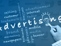 互联网广告新规出台,这些行业或迎来重大改革
