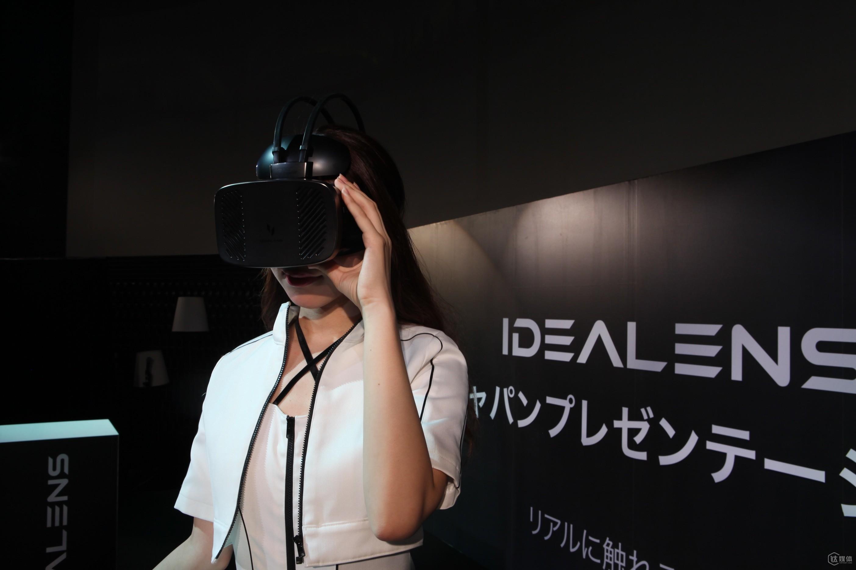 IDEALENS在东京发布的第二代一体机产品 IDEALENS K2