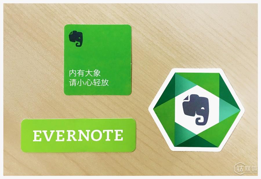 印象笔记北京派对上发放的贴纸,如今很多用户都在贴纸文化中长大
