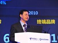 中国电信要把电话短信折算成流量计费,并逐步取消长途漫游费