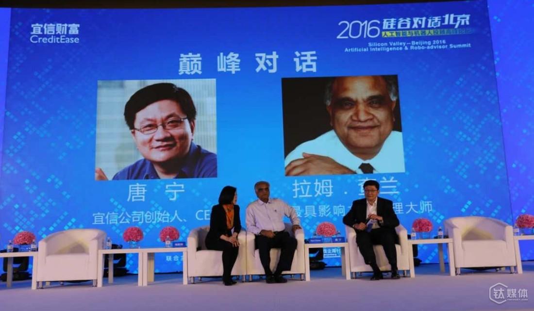 宜信公司CEO唐宁对话拉姆·查兰