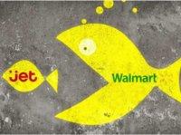 """沃尔玛与和Jet.com牵手,亚马逊表示""""不紧张"""""""