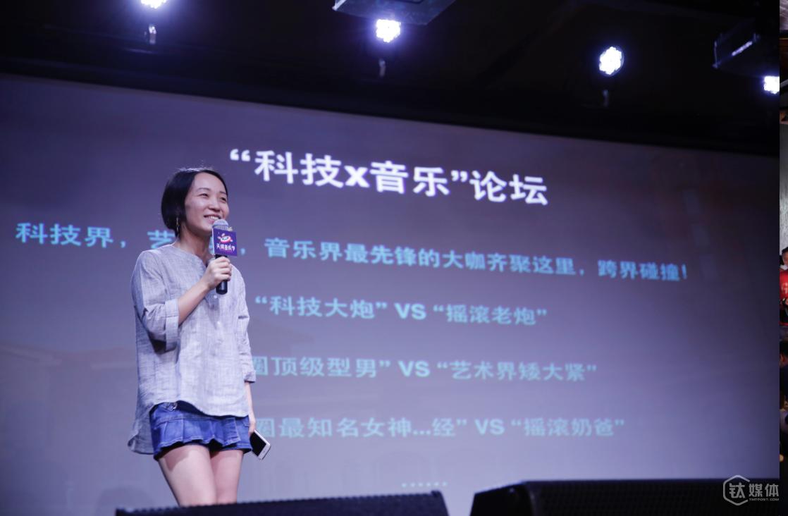 钛媒体创始人&CEO赵何娟