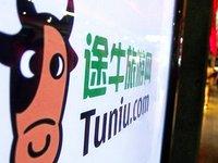 【钛晨报】途牛突发声明起诉自媒体人于斌,称其诽谤并已采取法律手段