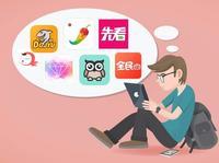 """试水""""内容+电商"""",常态化明星直播成为品牌客户投放的新阵地"""