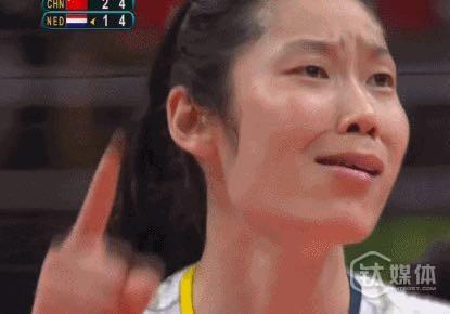 朱婷;女排;夺冠;奥运