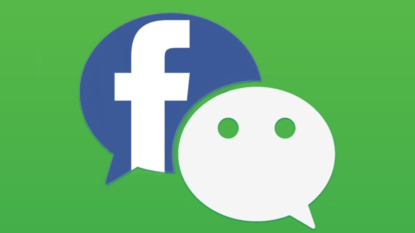 腾讯Q2挣了快400亿,但微信还要在社交1.0时代停多久?