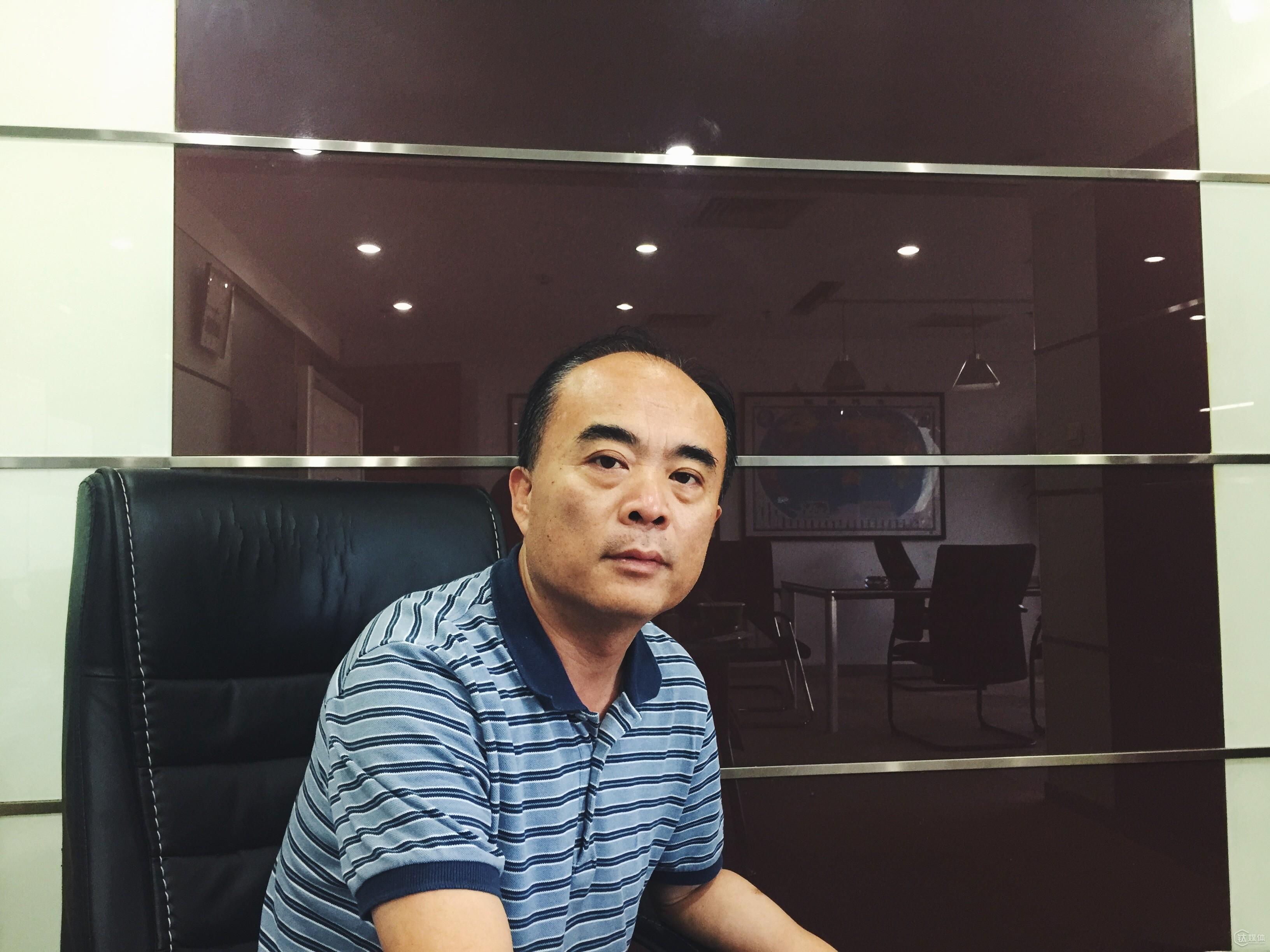 全景视觉 CEO 吕辰