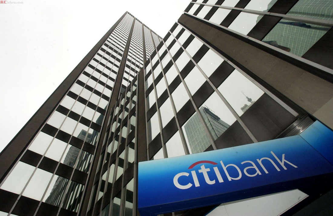花旗银行Citi Bank旧金山总部