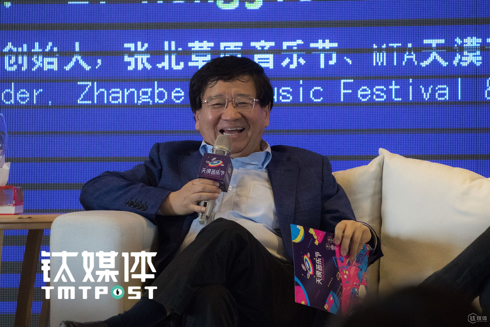 Bob Xiaoping Xu, founder and managing partner of ZhenFund