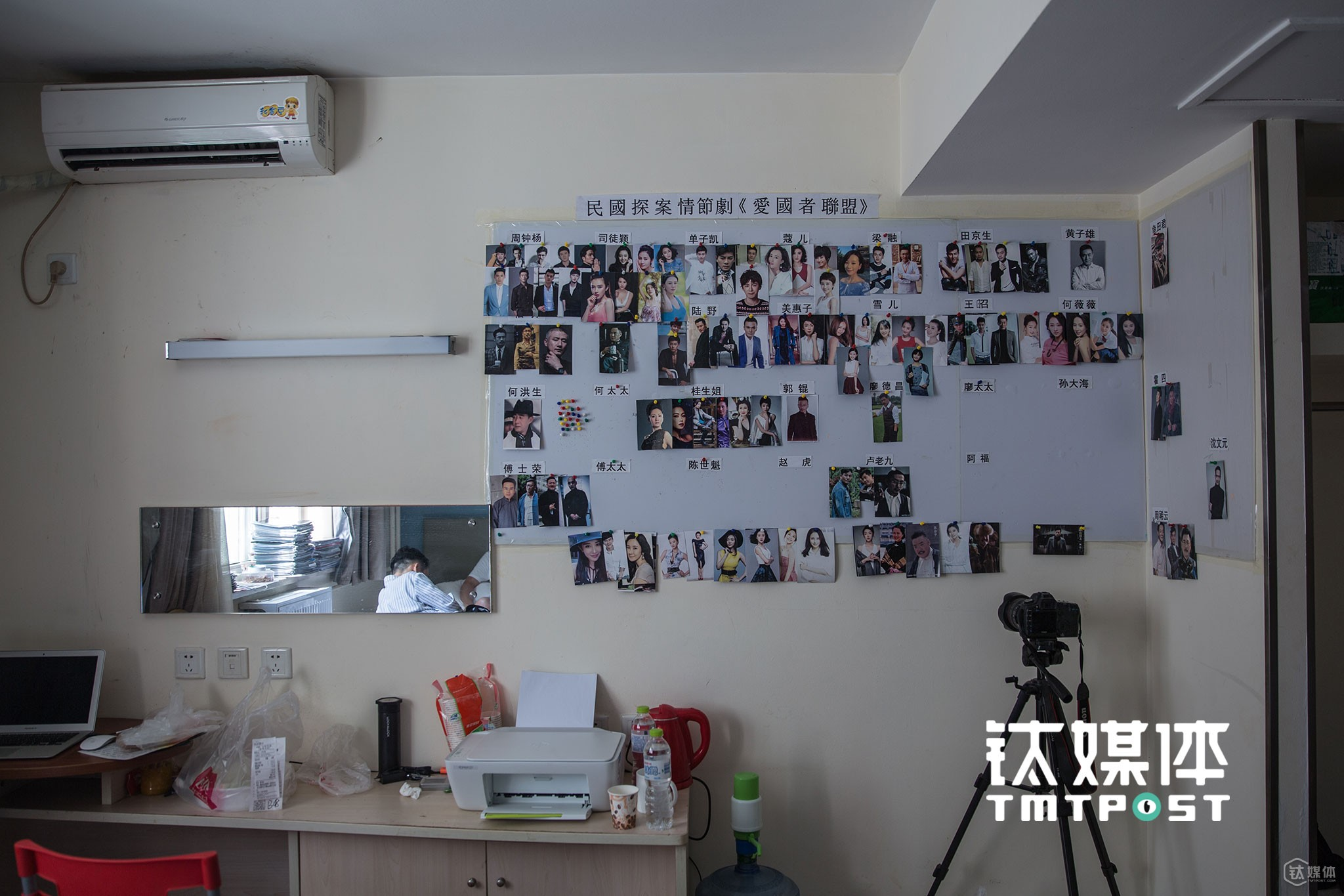 Besides internet big films, other crews would also get prepared in Piao Home Inn. The above picture is the preparation room of the crew for the film called The Patriot League. The wall was covered with photos of some candidates for the film.