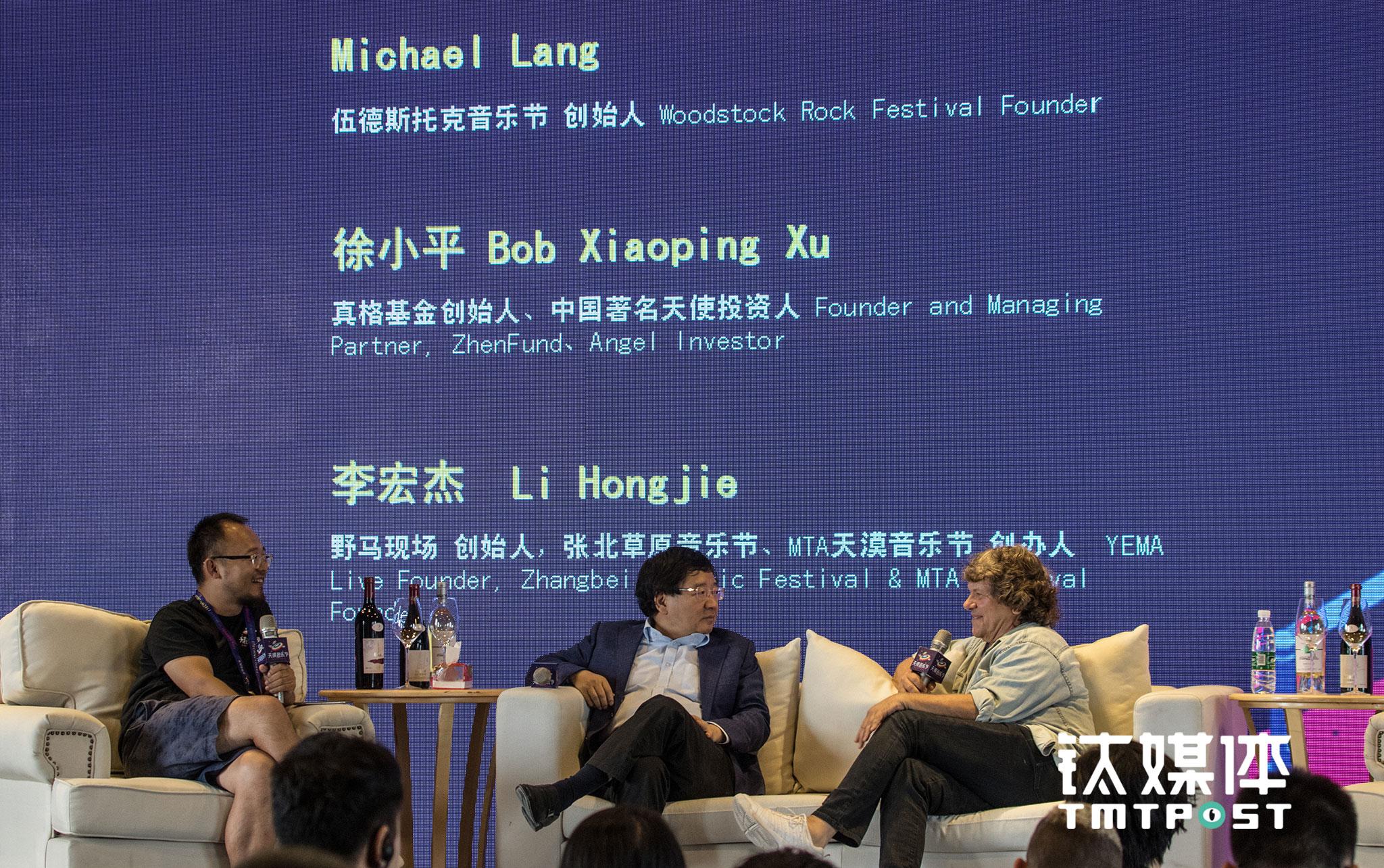 李宏杰(左)徐小平(中)Michael Lang(右)
