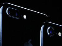 双摄技术抄袭华为?iPhone7疑模仿中国品牌被吐槽|9月9日坏消息榜