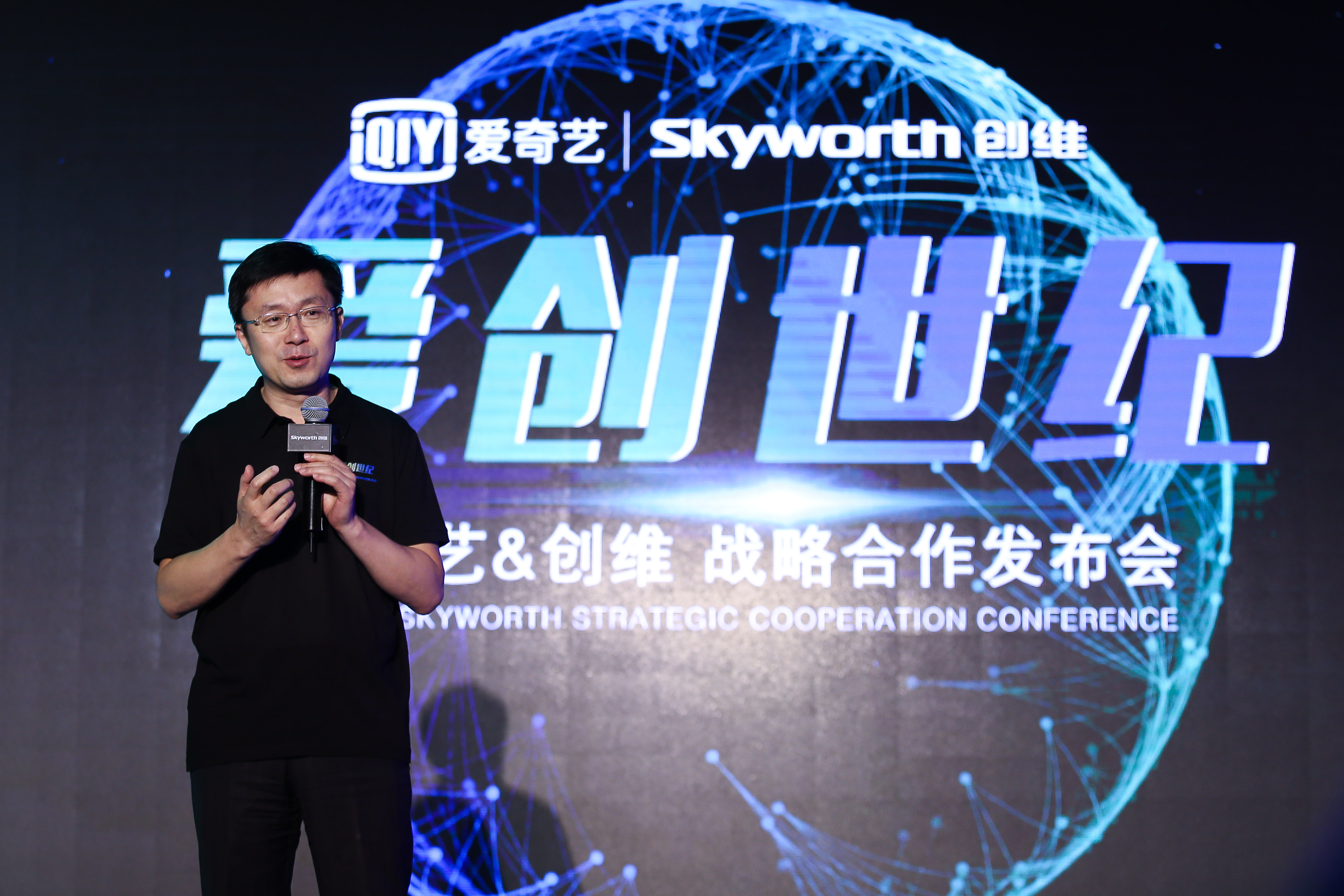 爱奇艺创始人、CEO龚宇博士