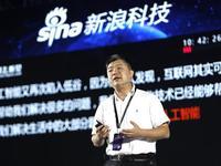 科大讯飞胡郁:未来10年,人工智能会走入每个人的生活