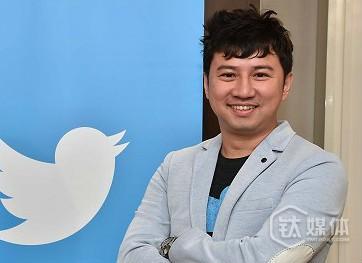 Twitter 大中华区的商务总监Alan Lan