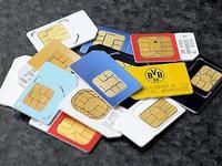 淘宝网全面禁售国内电话卡,实名制政策走了三年到底走到了哪里?