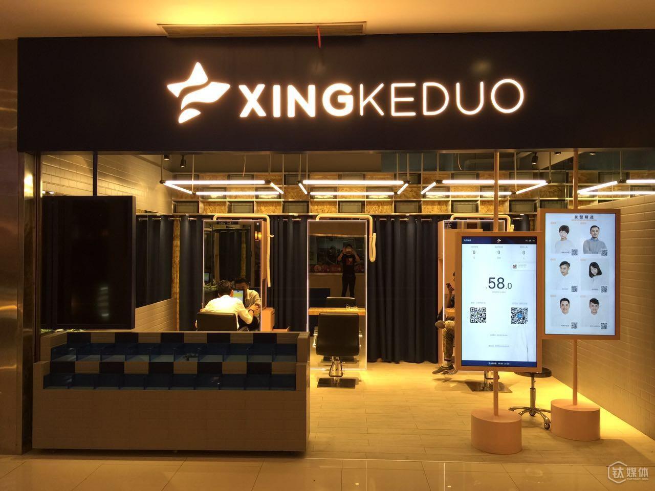 已经有人在上海街头拍摄到了星客多的3.0店面