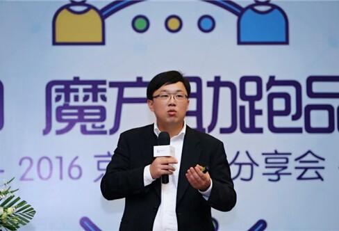 腾讯社交广告副总经理张敏毅(图片来自网络)