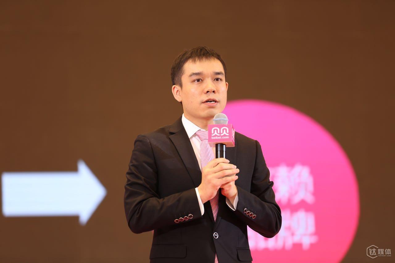 贝贝网 CEO 张良伦