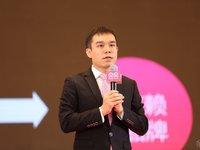 """专访贝贝网CEO张良伦:母婴行业的竞争实际是""""顺序""""之争"""