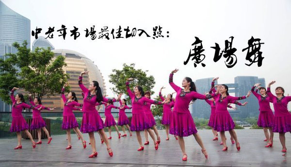 """Dance nannies"" were rehearsing for their new dance music performance at a square in Qiantang New District of Hangzhou, Zhejiang province"